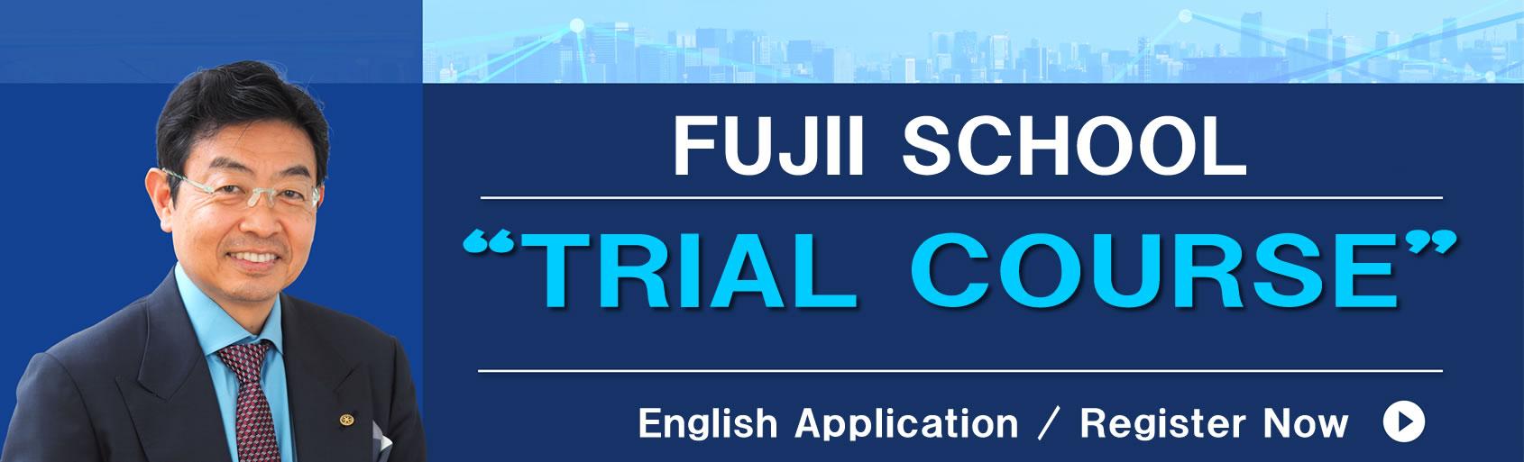 english entry